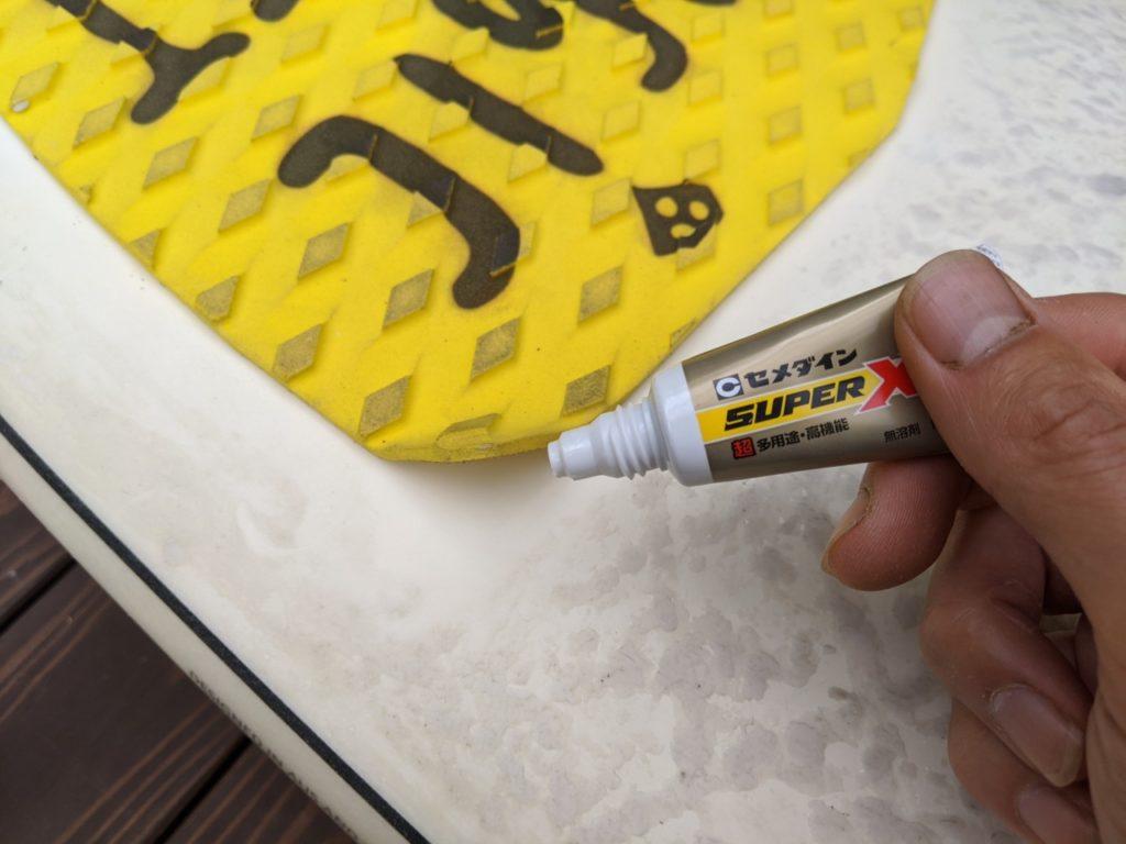剥がれたデッキパッドを貼り直す方法
