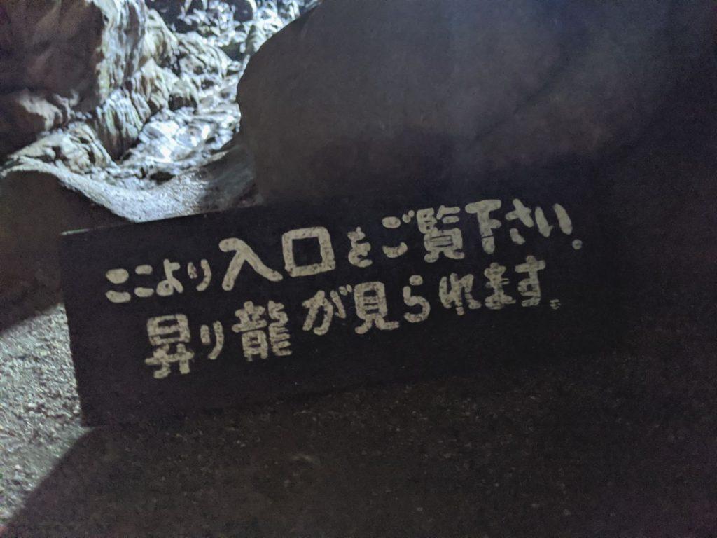 伊勢ケ浜サーフポイントにある「龍宮(鵜戸神宮)」が神秘的だった話