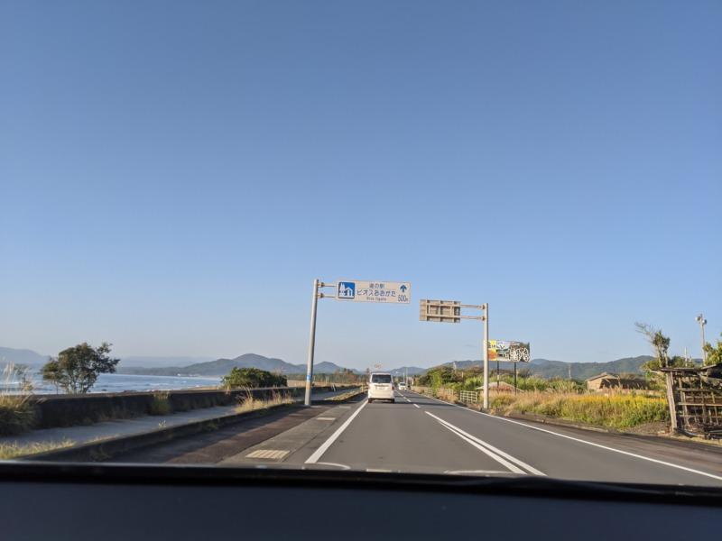 大方浮鞭サーフポイント(黒潮町)【高知県サーフトリップ】